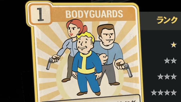BODYGUARDS のランク別効果について【Fallout76】