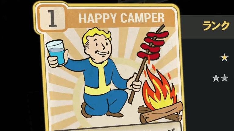 HAPPY CAMPER のランク別効果について【Fallout76】
