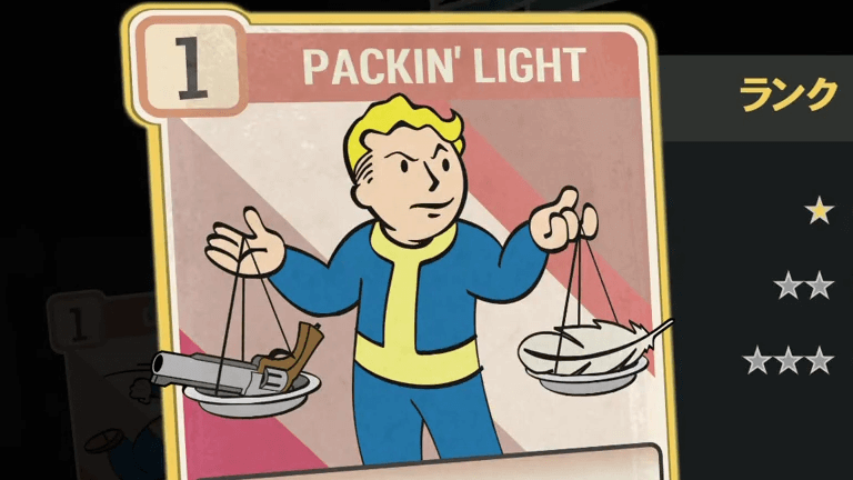 PACKIN' LIGHT のランク別効果について【Fallout76】