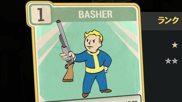 BASHER のランク別効果について【Fallout76】