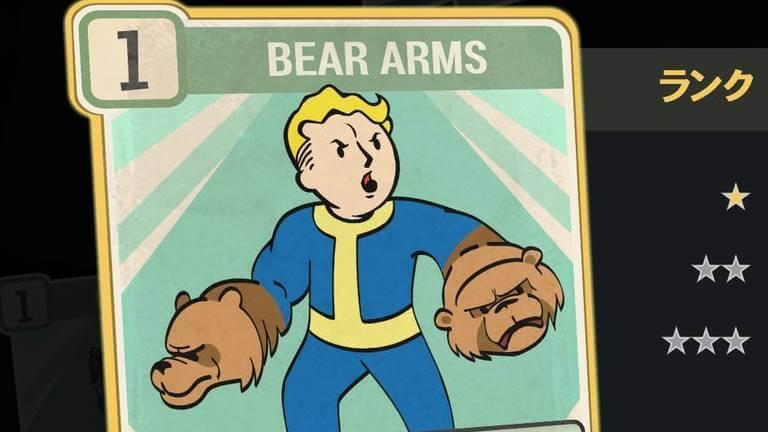 BEAR ARMS のランク別効果について【Fallout76】