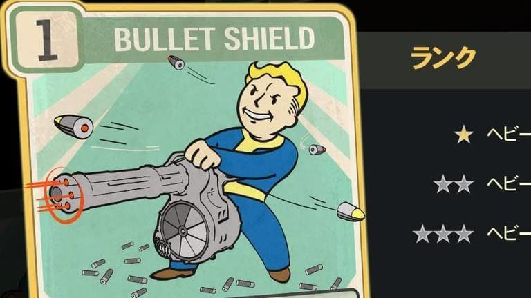 BULLET SHIELD のランク別効果について【Fallout76】