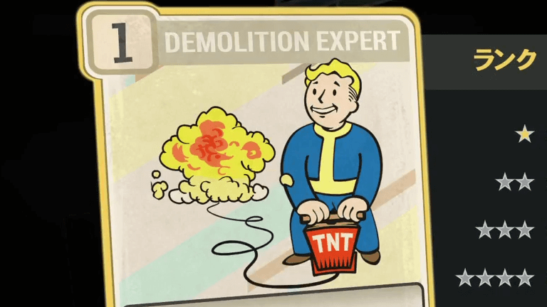 DEMOLITION EXPERT のランク別効果について【Fallout76】