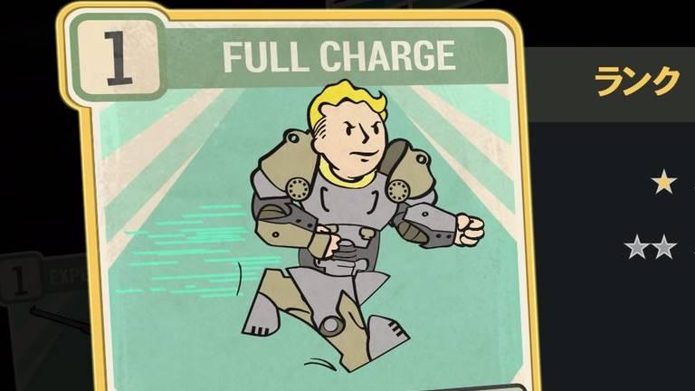 FULL CHARGE のランク別効果について【Fallout76】