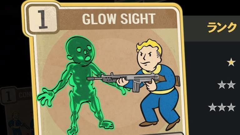GLOW SIGHT のランク別効果について【Fallout76】