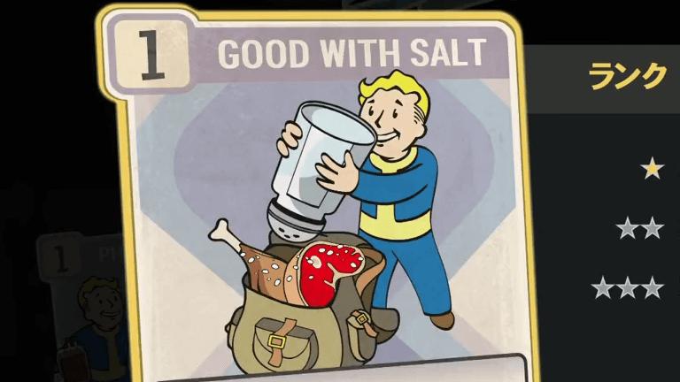 GOOD WITH SALTのランク別効果について【Fallout76】
