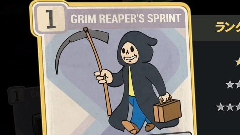 GRIM REAPER'S SPRINT のランク別効果について【Fallout76】