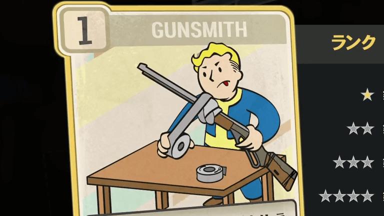 GUNSMITH のランク別効果について【Fallout76】