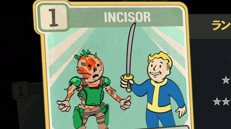 INCISOR のランク別効果について【Fallout76】