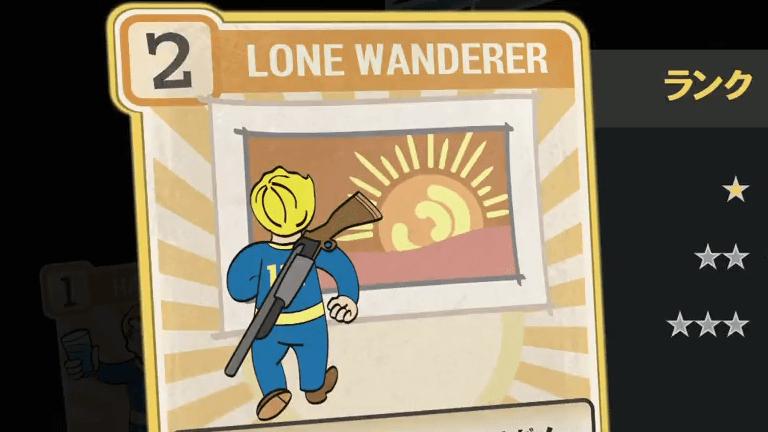 LONE WANDERER のランク別効果について【Fallout76】