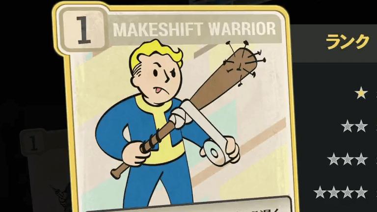 MAKESHIFT WORRIOR のランク別効果について【Fallout76】