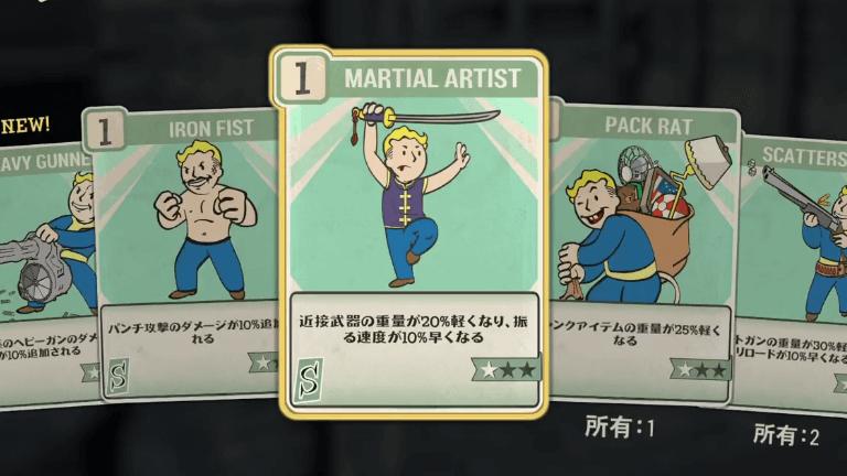 MARTIAL ARTIST のランク別効果について【Fallout76】