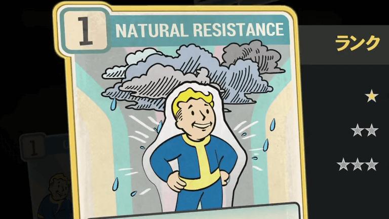 NATURAL RESISTANCE のランク別効果について【Fallout76】