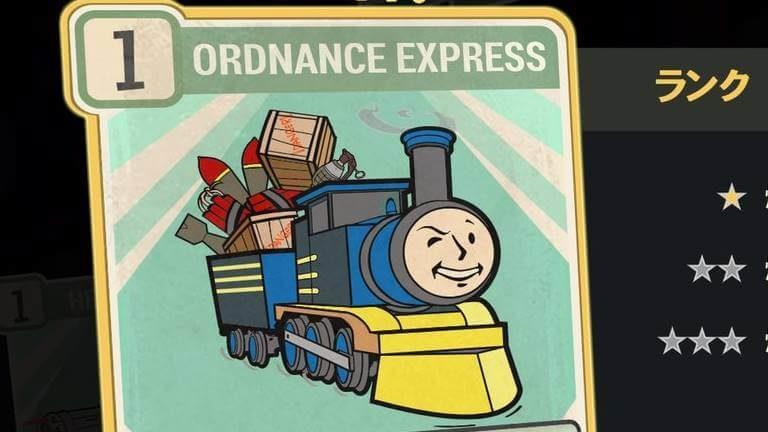 ORDANCE EXPRESS のランク別効果について【Fallout76】