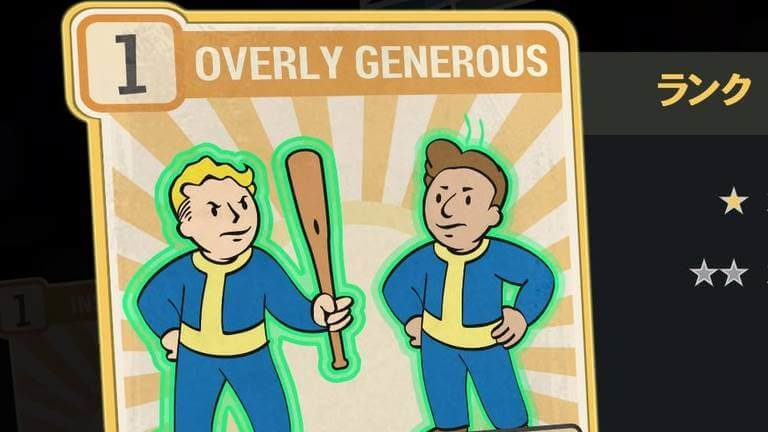 OVERLY GENEROUS のランク別効果について【Fallout76】
