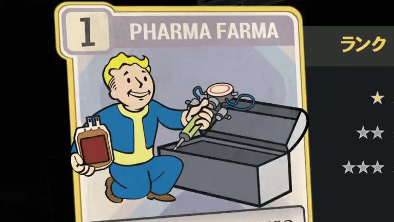 PHARMA FARMA のランク別効果について【Fallout76】