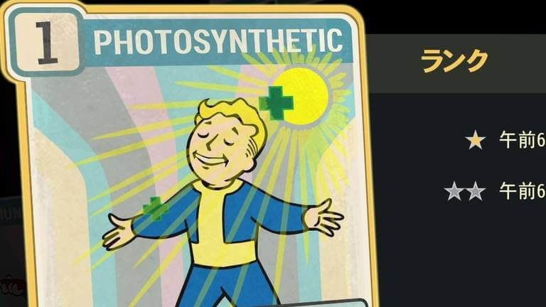 PHOTOSYNTHESIS のランク別効果について【Fallout76】