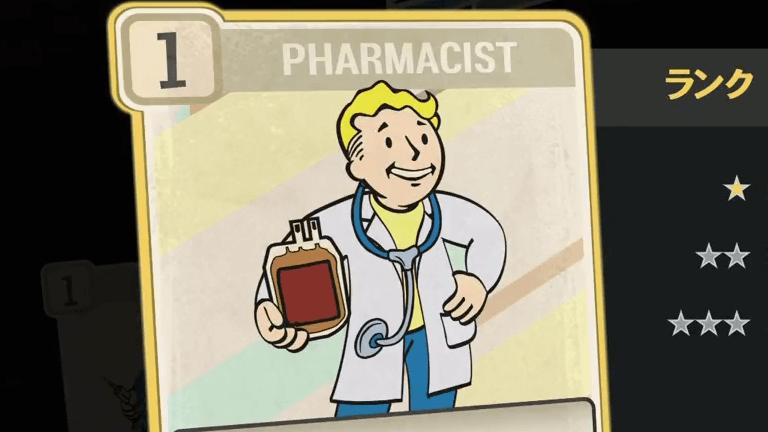 PHARMACIST のランク別効果について【Fallout76】