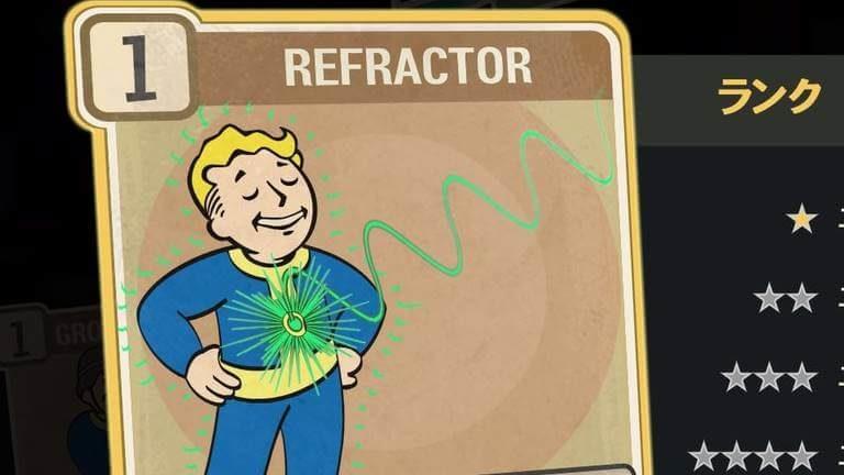 REFRACTOR のランク別効果について【Fallout76】