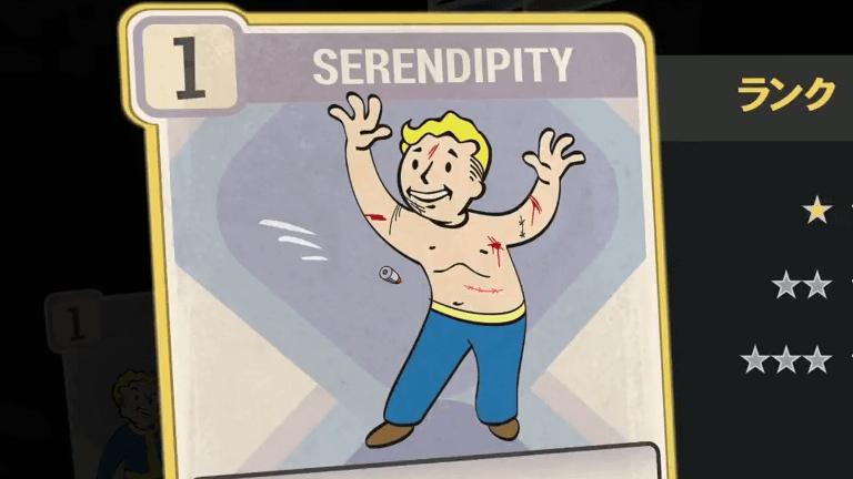 SERENDIPITY のランク別効果について【Fallout76】