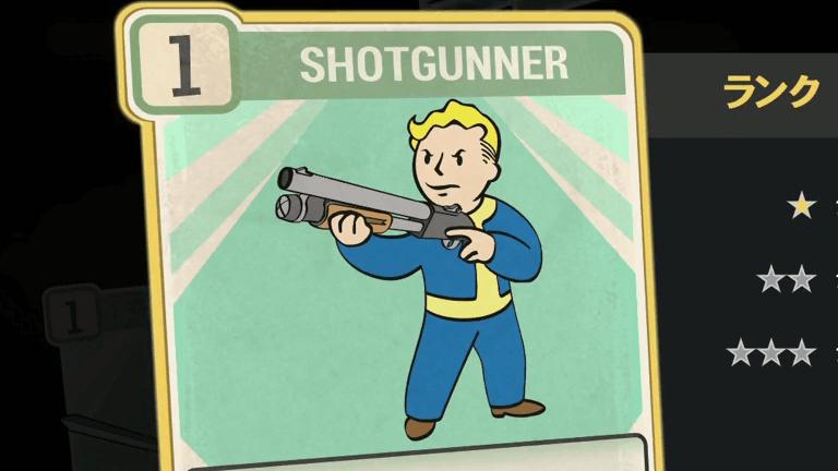 SHOTGUNNER のランク別効果について【Fallout76】