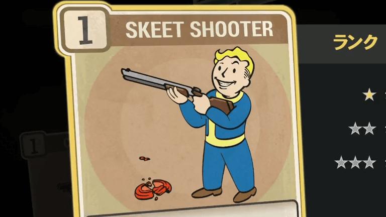 SKEET SHOOTER のランク別効果について【Fallout76】