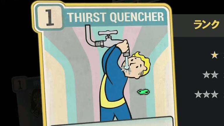 THIRST QUENCHER のランク別効果について【Fallout76】