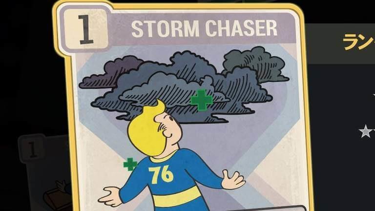 STORM CHASER のランク別効果について【Fallout76】