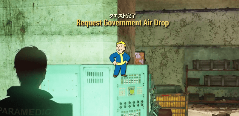 Fallout76のクエスト「REQUEST GOVERNMENT AIR DROP」のクリア方法