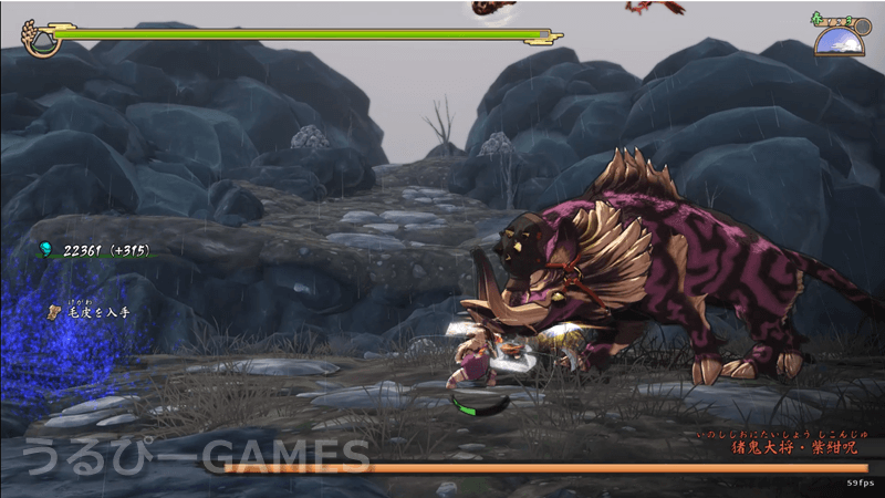 【天穂のサクナヒメ】猪鬼大将・紫紺呪の戦い方や攻略情報