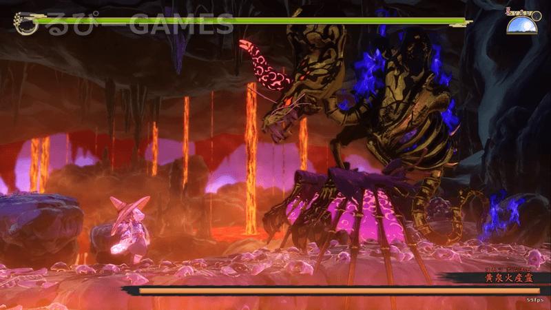 【天穂のサクナヒメ】常夜の怨燎洞の黄泉火産霊の戦い方や攻略情報