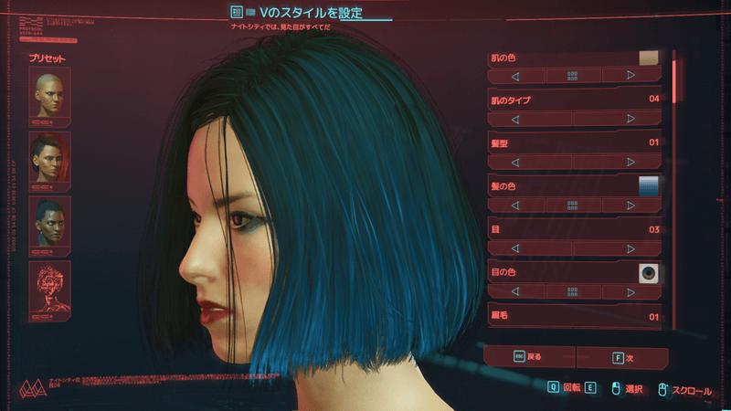 画像:サイバーパンク2077 コーポ風女性キャラメイク③正面